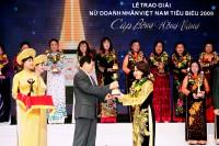 <a href=http://tambinh.vn/cup-bong-hong-vang-nam-2013_v340.html>Cúp Bông Hồng Vàng năm 2013</a>