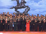 <a href=http://tambinh.vn/nhung-giai-thuong-lon-thang-10-2013_v319.html>Những giải thưởng lớn tháng 10/2013</a>