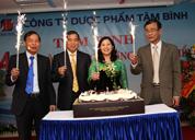 Dược phẩm Tâm Bình kỷ niệm 4 năm thành lập