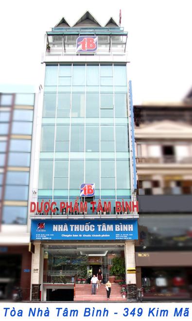 Tòa nhà Tâm Bình - 349 Kim Mã