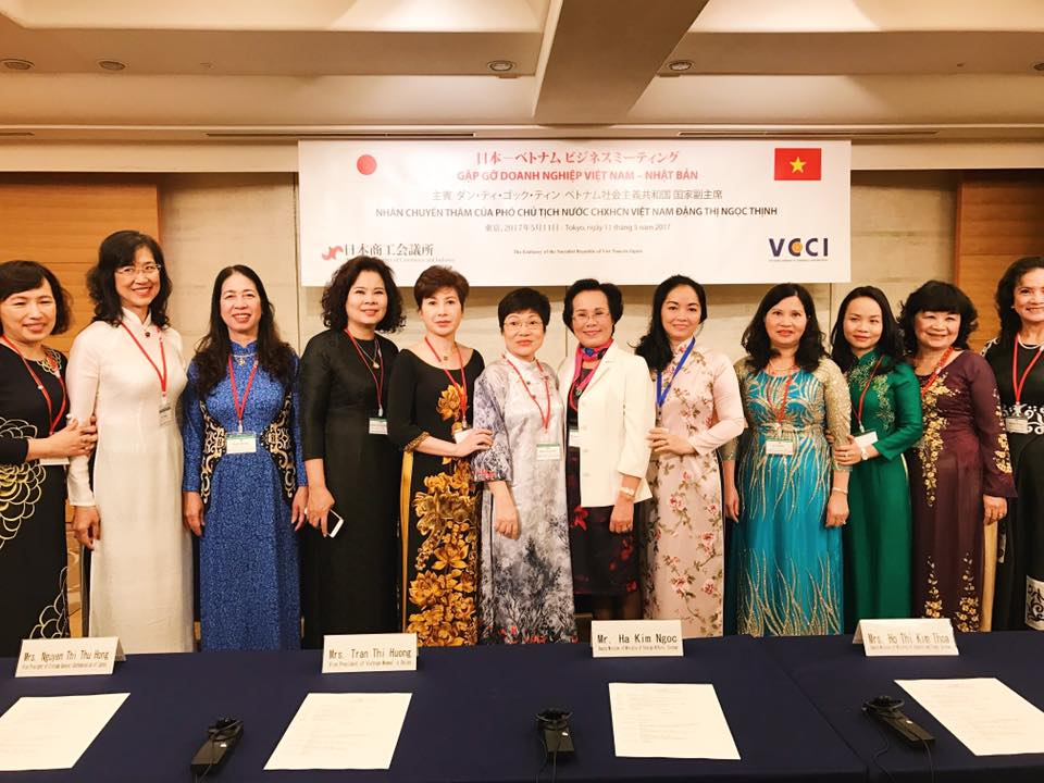 Hội nghị Thượng đỉnh Phụ nữ Toàn cầu lần thứ 27