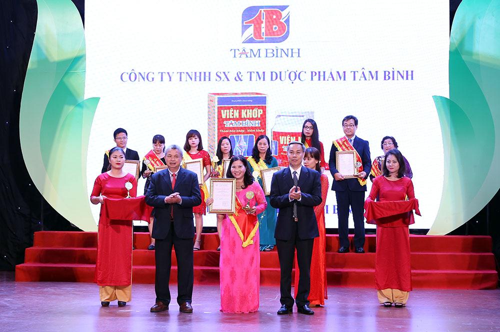 Dược phẩm Tâm Bình nhận danh hiệu Sản phẩm vàng vì sức khỏe cộng đồng