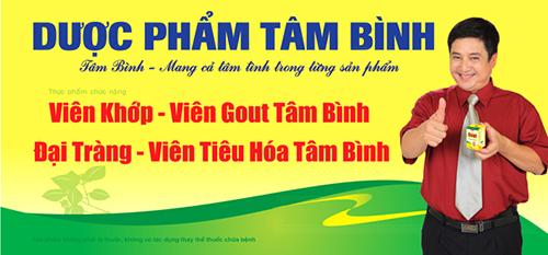 Hình ảnh nghệ sĩ Chí Trung trên banner Công ty Dược Phẩm Tâm Bình