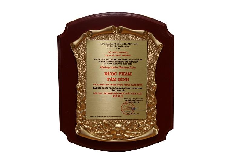 """Bảng vàng chứng nhận thương hiệu """"Dược phẩm Tâm Bình được bình chọn """"Top 300 Thương hiệu hàng đầu Việt Nam"""""""