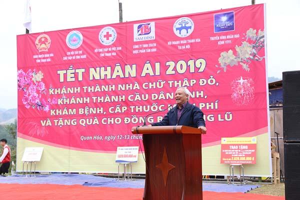 Đồng chí Uông Chu Lưu phát biểu tại lễ khai mạc chương trình Tết nhân ái