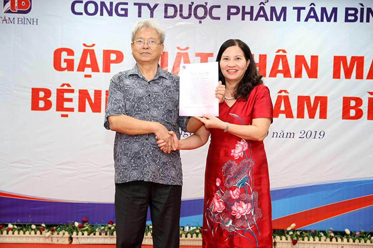 """Chú Hoa (Nguyên Tổng biên tập báo người cao tuổi) gửi tặng hội nghị bài thơ """"Tâm sự về Tâm Bình"""""""