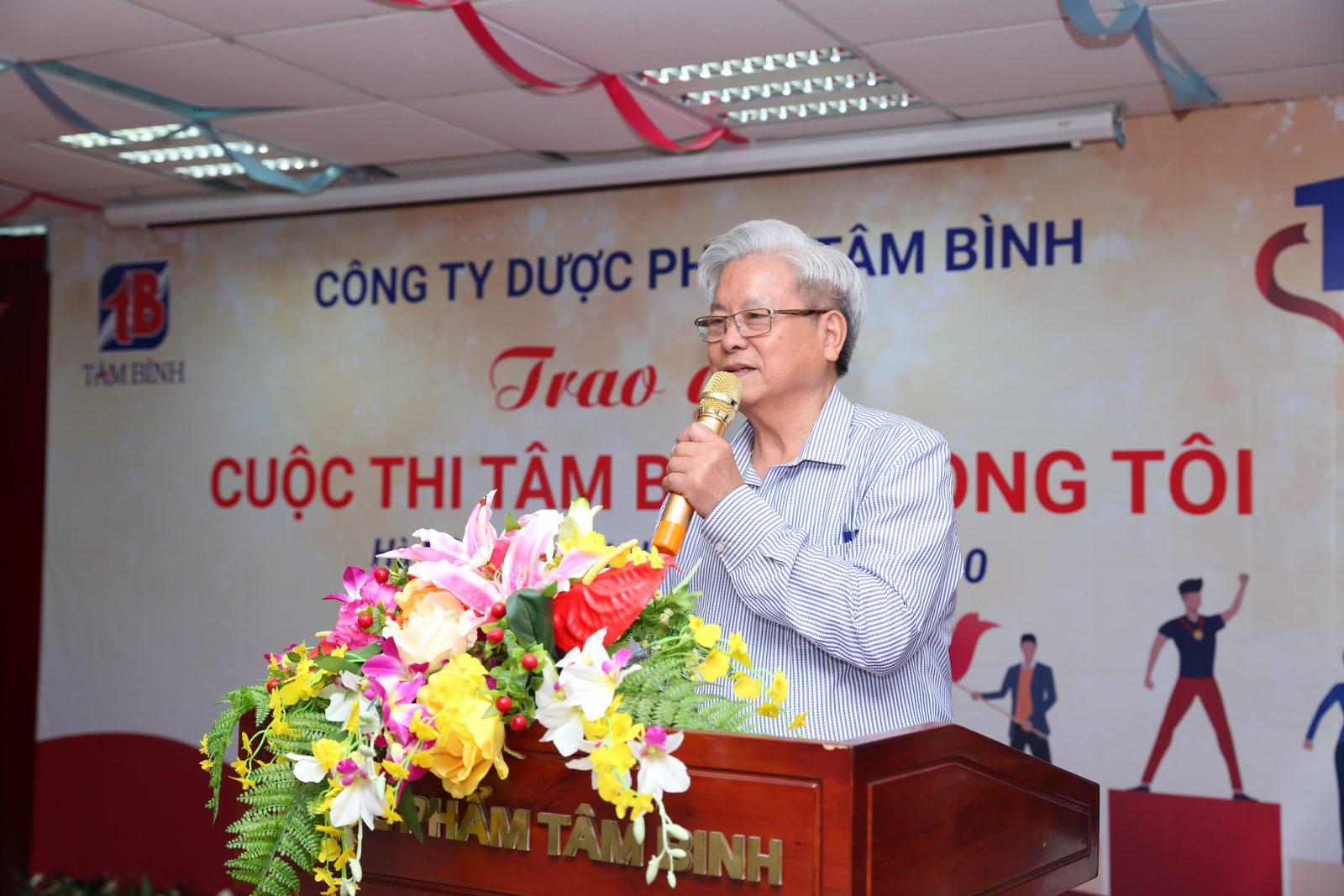 Nhà báo Kim Quốc Hoa
