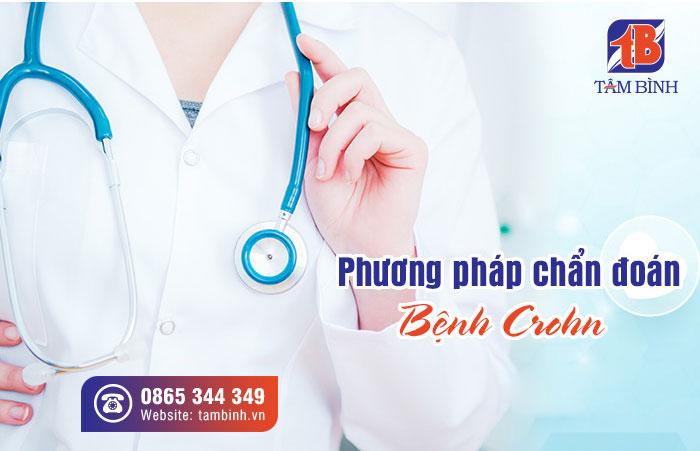 Phương pháp chẩn đoán IBD