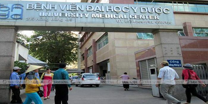 Bệnh viện Đại học Y dược Tp. Hồ Chí Minh
