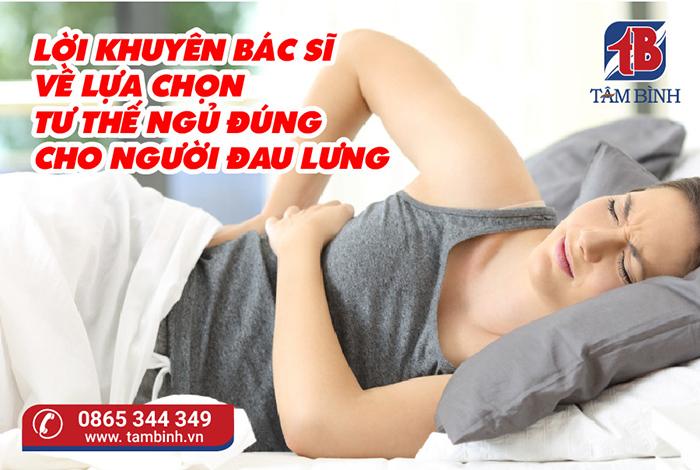 Lời khuyên về tư thế ngủ cho người đau lưng